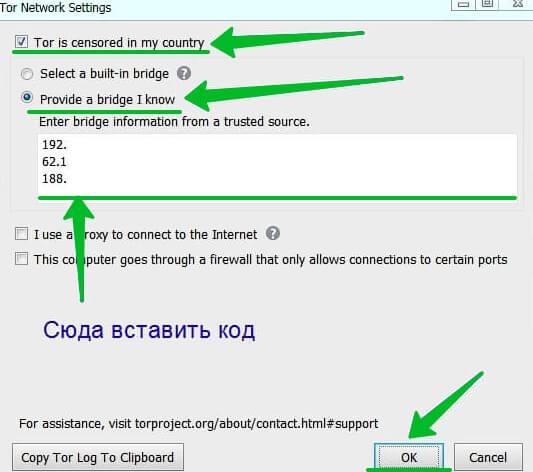 Где хранится тор браузер вход на гидру wikipedia darknet gidra